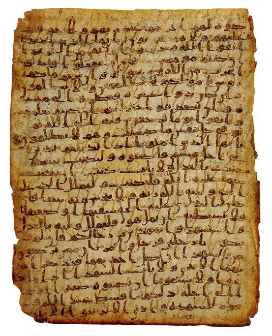 Qur'anic Manuscript - 4 - Hijazi script