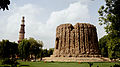 Qutub Minar with unfinished one.jpg