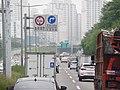 ROK Natl Route 1 Seobu Arterial Highway Sinjeonggyo IC 150m Ahead(Geumcheon IC Dir).jpg