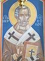 RO CS Biserica Sfantul Ioan Botezatorul din Caransebes (15).jpg