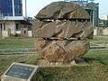 RSB Stone Park at RK Beach 11.jpg