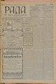 Rada 1908 024.pdf