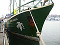 Rainbow-Warrior-Genova-2006.jpg