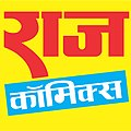 Raj Comics logo - Hindi (old).jpg