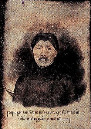 Ranggawarsita - A 19th-century drawing of Ranggawarsita