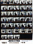 Reagan Contact Sheet C30217.jpg