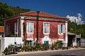Red House @ Exo Chora village - panoramio.jpg