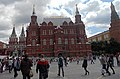 Red Square in Moscow -- Russia Becoming Europe's Biggest PC Market.jpg
