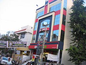 Reliance Fresh - A Reliance retail at Guntur.