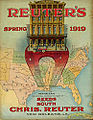 Reuters Seeds of the South 1919.jpg
