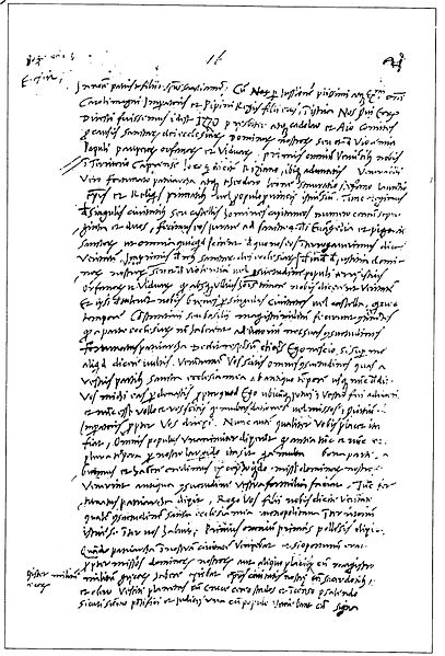 File:Rizana assembly manuscript 804 p1.jpg