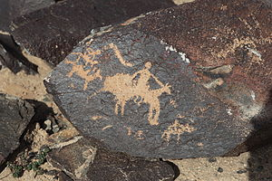 Badain Jaran Desert - One of thousands of rock paintings found in the Yinshan Mountains