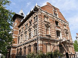 Old High School of Music, Ruse