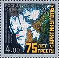 Russia stamp 2006 № 1128.jpg