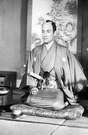 Ryūtarō Ōtomo - Ryūtarō Ōtomo as Ogasawara Nagato-no-kami in the motion picture Tanosuke Beni (1947)