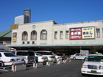 Ryōgoku Station - Station building, August 2007