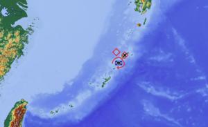 Invasion of Ryukyu - Image: Ryukyu Invasion Phase 2