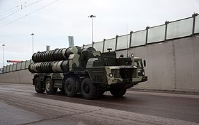 S-300 - 2009 Moscow Victory Day Parade (9).jpg