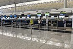 S7 Airlines check-in counters at VHHH T1 (20180903152959).jpg