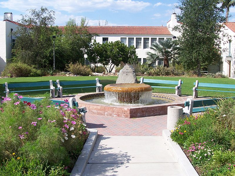 File:SDSUFountainCourtyard.jpg