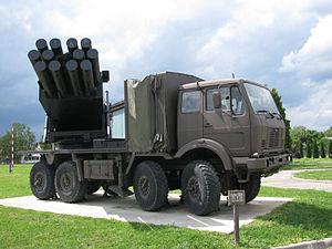 M-87 Orkan - Image: SVLR M 87 Orkan
