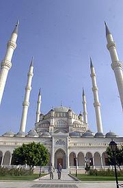 The Sabancı Mosque