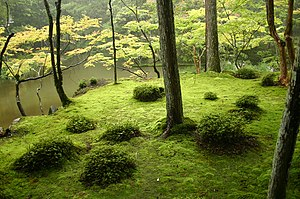 "Japanese garden - Saihō-ji (Kyoto), also known as the ""Moss Garden"", begun in 1339"