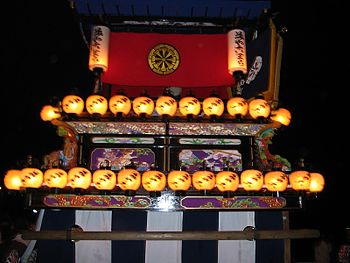 English: A Donjari float used in Saijo's fall ...