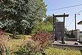 Saint-Mammes - 2014-09-08 - IMG 6495.jpg