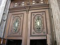 Saint Stephen's Basilica, gate detail, 2009 BudapestDSCN3466.jpg