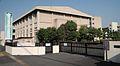Sakura Nishi High School (Sakura, Chiba, Japan).jpg