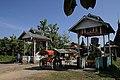 Sakya Man Aung-Mrauk U-04-Waechter-gje.jpg