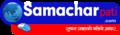 Samacharpati.com-logo.png
