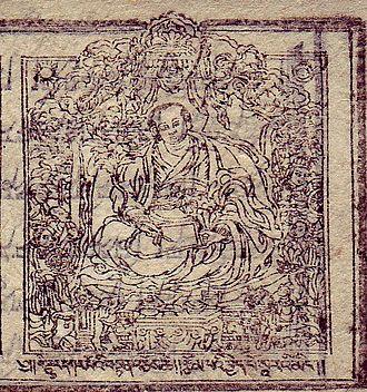 Desi Sangye Gyatso - Desi Sangye Gyatso