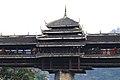Sanjiang Chengyang Yongji Qiao 2012.10.02 17-51-07.jpg