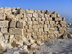 Alexandrium - Hasmonean wall at Alexandrium