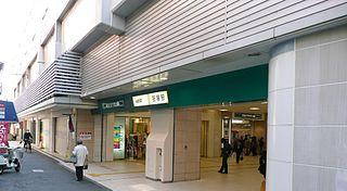 Sasazuka Station Railway station in Tokyo, Japan