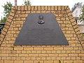 SchwerzHoffmanndenkmal.JPG