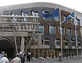 Scottish Parliament building, close up detail.jpg
