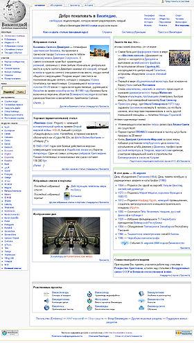 Main Article Russian Alphabet Russian 61