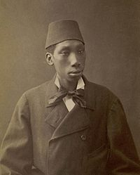 Black Eunuch of the Ottoman Sultan. Eunuque du...
