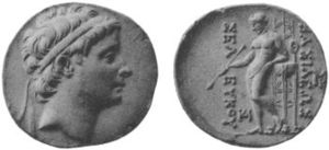 Seleucus II Callinicus - Image: Seleucus II