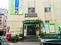 Seongnae 2(i)-dong Comunity Service Center 20140621 181614.jpg