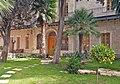 Sergey house jerusalem 9.jpg