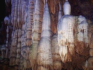 Seven-star Cave