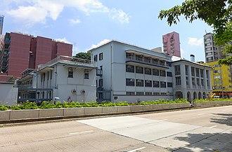 Sham Shui Po Police Station - Sham Shui Po Police Station. Lai Chi Kok Road facade