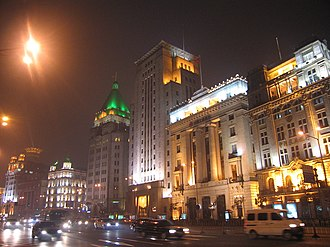 Bank of China Building, Shanghai - Night view