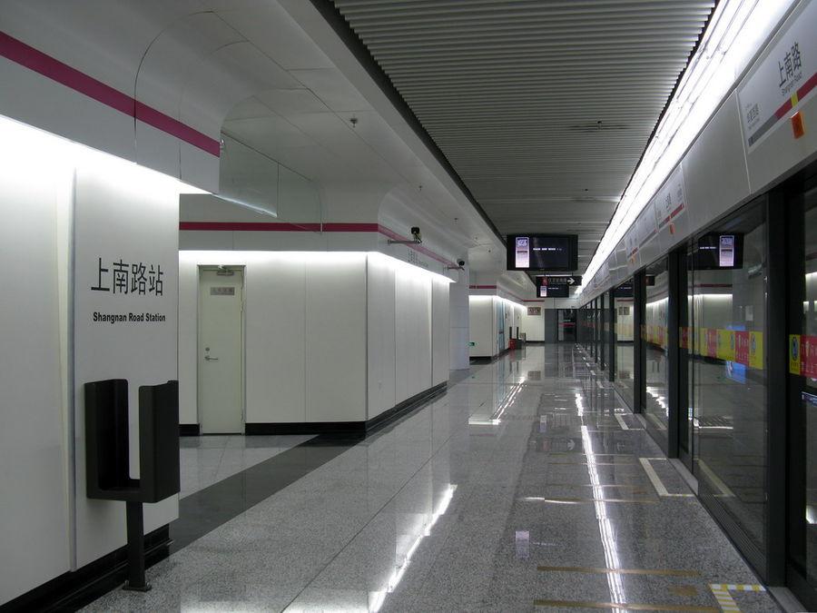 Shangnan Road station