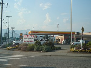 Shell Canada - Image: Shell in Chilliwack