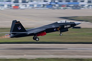 Shenyang J-31 - J-31 prototype at 2014 China International Aviation & Aerospace Exhibition